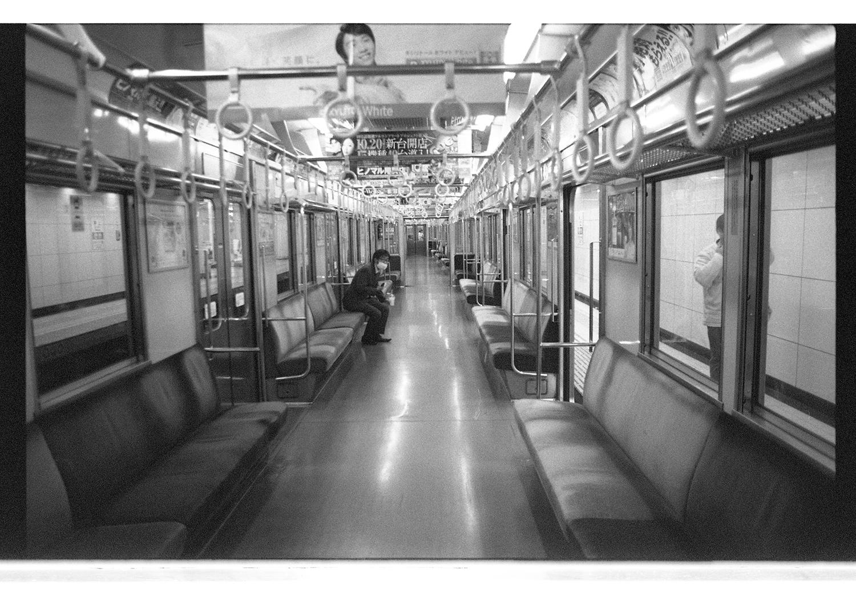 Unsere Haltestelle, die Endhaltestelle. Immer noch im Zentrum Tokyos, aber wenn wir die letzte Bahn verpassten (von Shinjuku oder Shibuya), mussten wir ein Taxi nehmen. Normal. Nur dass uns das in Tokyo mal eben mindestens 70 Euro kostete!